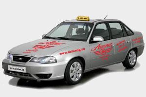 Такси автопилот екатеринбург официальный сайт как сделать сайт популярным для поисковиков